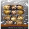 生冻带壳文蛤