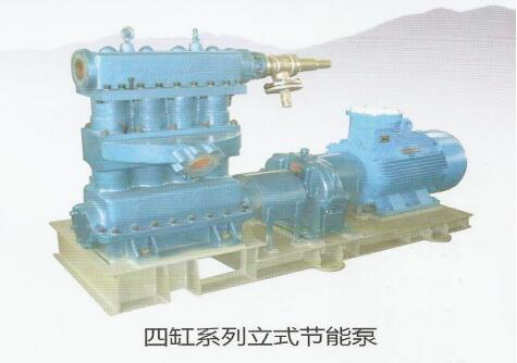 立式四缸系列节能泵