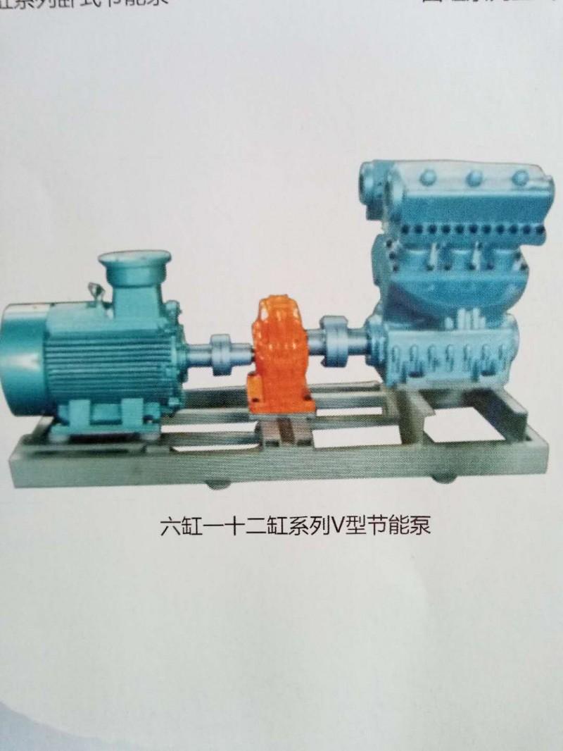 六缸-十二缸V型系列节能泵